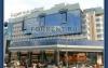 Уфа - Офисные помещения - Олимпик Плаза - фото недвижимости 1
