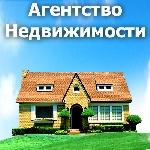 Уфа - Складские помещения - Коммерческая недвижимость, готовый бизнес, земельные участки в г.Сальске и Ростовской области - Лот 1197