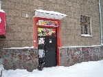 Уфа - Торговые площади - Продам торговое помещение пл.30 кв.м в Черниковке - Лот 2087