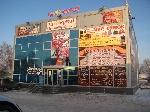 Уфа - Офисные помещения - Сдам в аренду торговые площади свободной планировки в отдельно стоящем торговом комплексе общей площадью 628,3 кв.м.( 323 кв.м. на 1-м этаже, 305,3 кв.м. на 2-м этаже), введен в эксплуатацию в 2012 го - Лот 2255