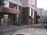 Уфа - Офисные помещения - Продается престижный офис в центре Уфы на углу ул.К.Маркса и Революционная - Лот 560