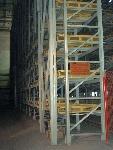 Уфа - видео, видеролик - Складские помещения - Сдается в аренду высотный  склад  общей площадью 1277,5 кв.м - Лот 62